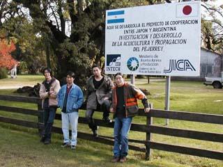En la entrada de Pisicultuara